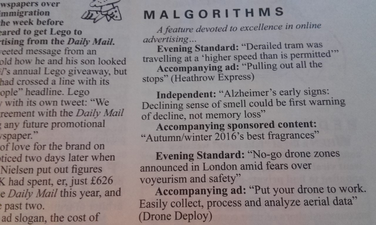 Private Eye Malgorithms