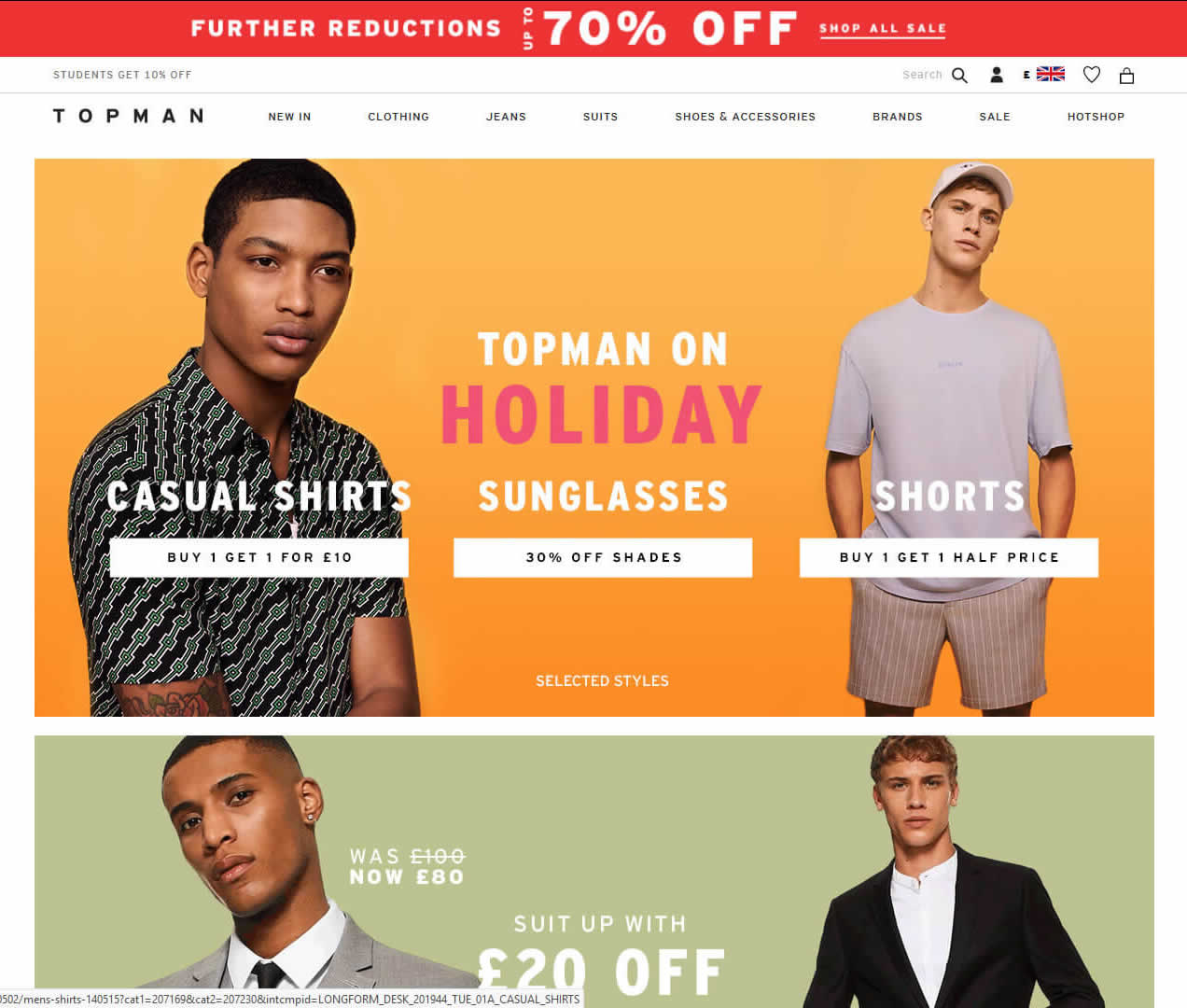 Topman home page
